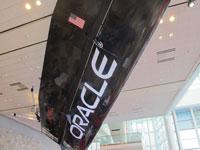 美洲杯Oracle帆船